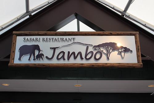アドベンチャーワールドのJambo