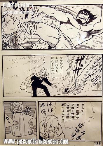 Exposicion Manga - Eichii Arikawa_1980