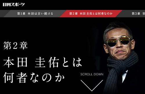 honda_nikkan3