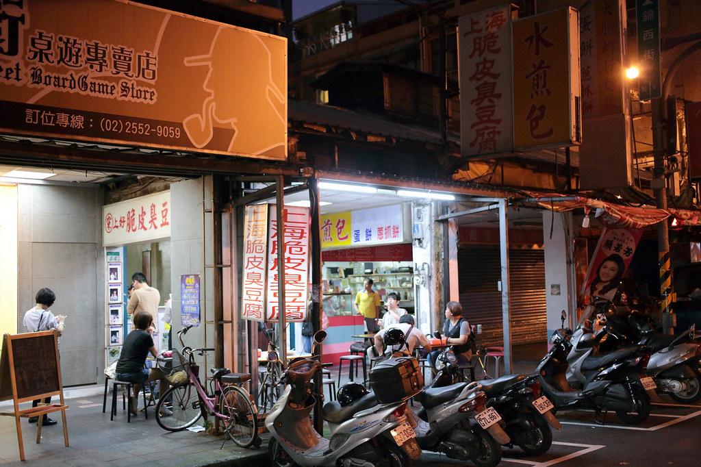 20140624-1大同-宋上好臭豆腐 (1)