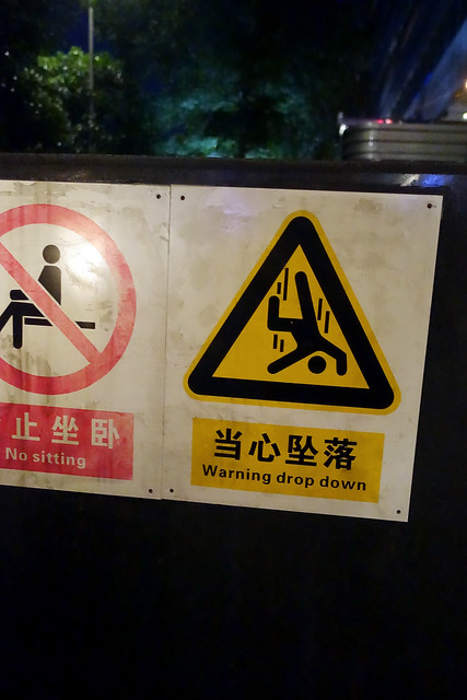 Warning Drop Down