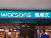 Watsons (a store in Hong Kong)