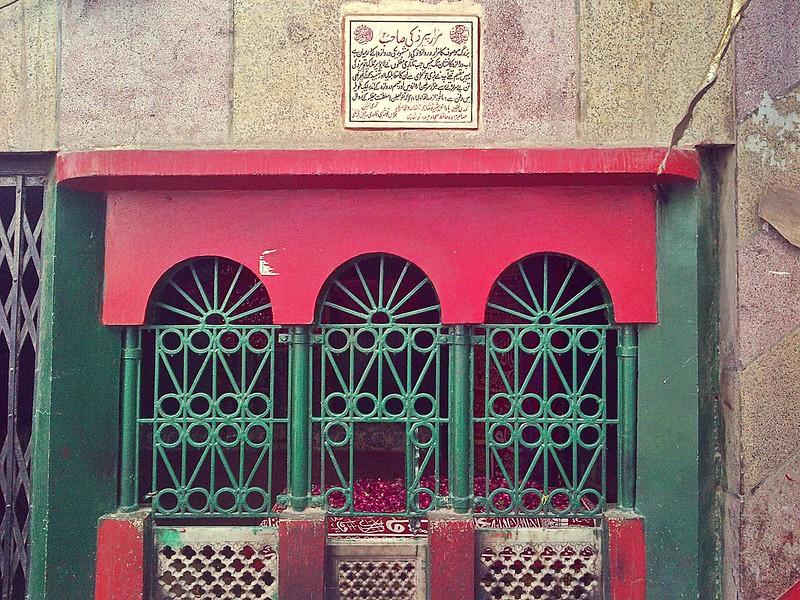 Yakki Gate