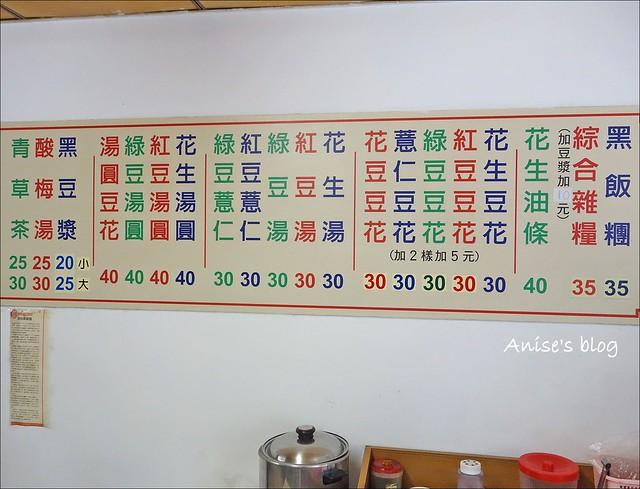員林商店黑飯糰_004