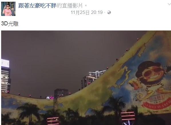 WIFI香港直播-1