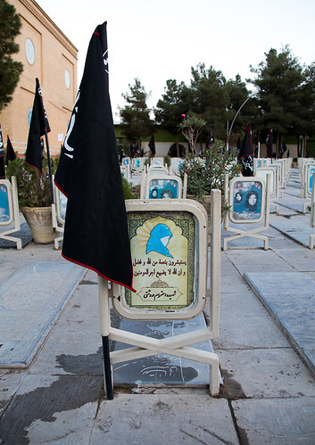 0people ashura cemetery colorimage commemoration dead death esfahan flag glorify grave grief iran iranianculture isfahan islam ispahan martyrs memorial memories memory middleeast mourning muharram nopeople nobody outdoors persia photography placeofburial sadness shia shiite tomb tombstone tradition tranquility tribute vertical war isfahanprovince ir