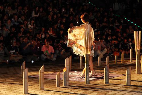 University Festival 2011