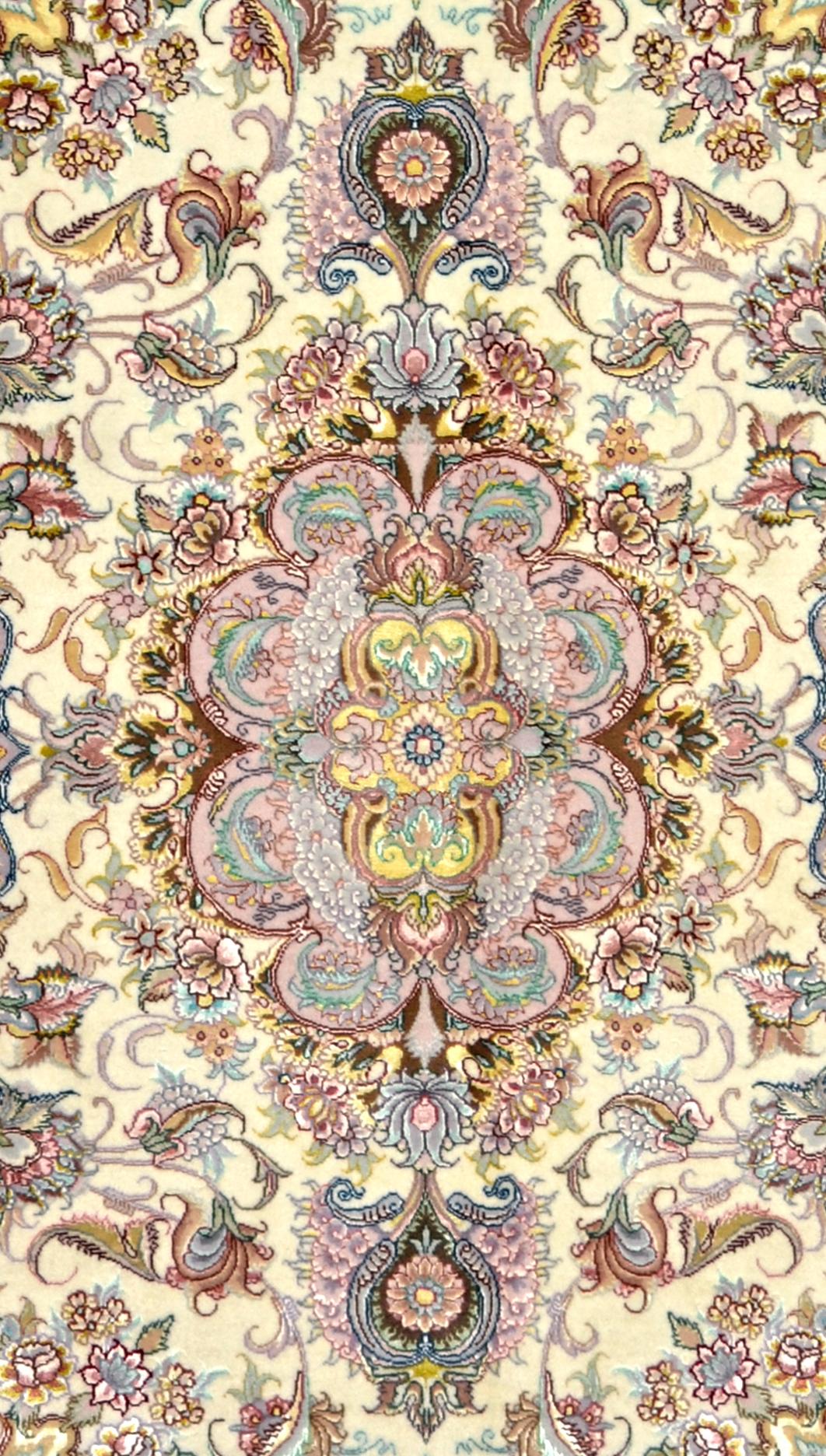 Amiri Silk Persian Rug Item Ek 78