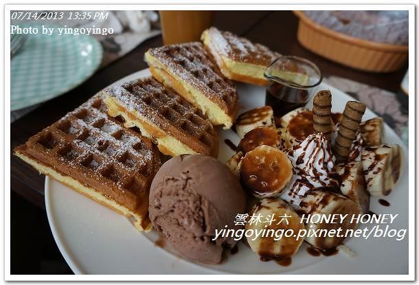 雲林斗六_HONEY HONEY20130714_DSC04818