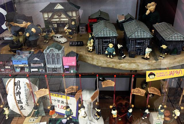 Kanda Shrine Tokyo - miniature toys