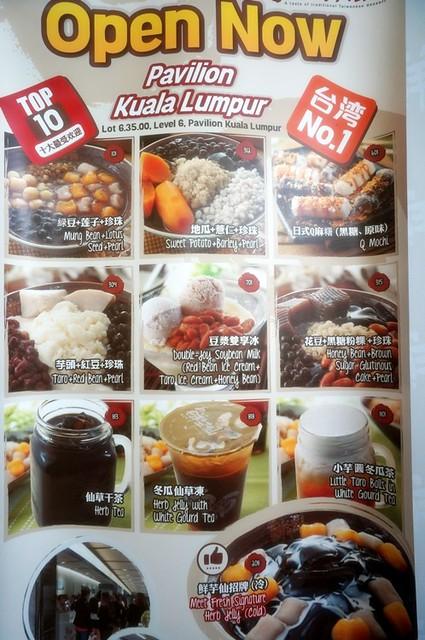meet fresh taiwanese dessert - pavilion KL-009