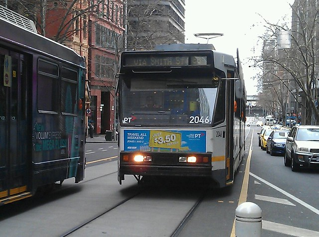 PTV advertisement for cheap weekend fares on a tram
