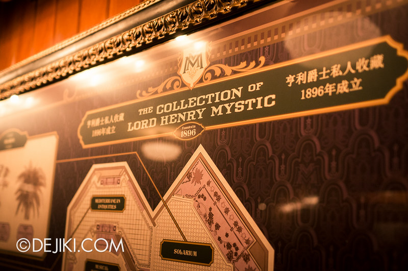 Mystic Manor - The Collection of Lord Henry Mystic