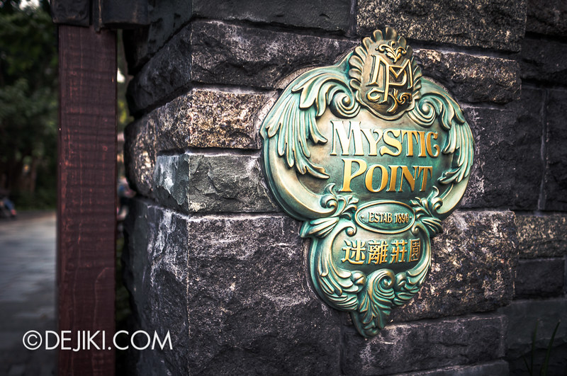 Mystic Point - Welcome