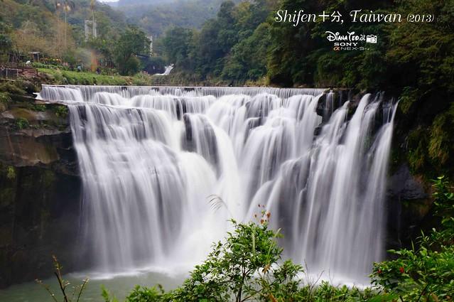Taiwan - Shifen