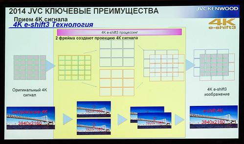 JVC-20131202215-3.JPG
