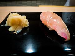 Inada (Yellowtail) @ Sukiyabashi Jiro