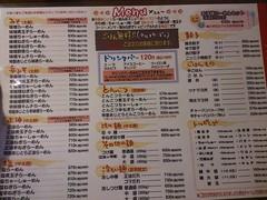 menu,