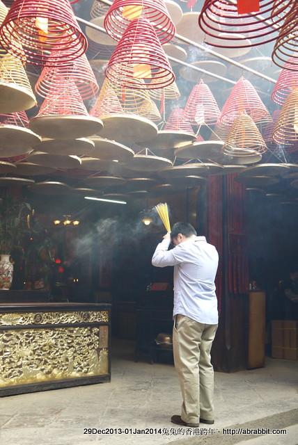 201314香港跨年。天后古廟(地鐵:油麻地)