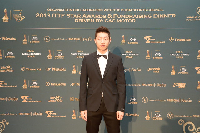 2013 ITTF Star Awards Presented by GAC Motor