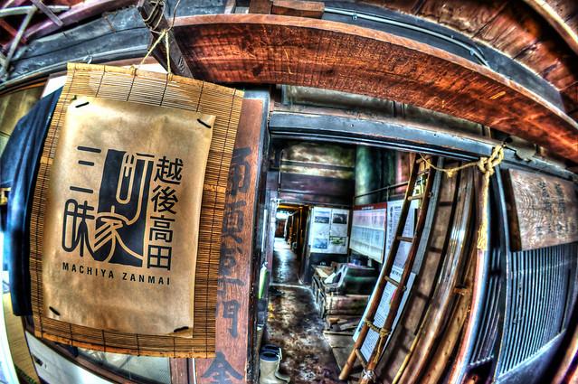 旧金津憲太郎桶店