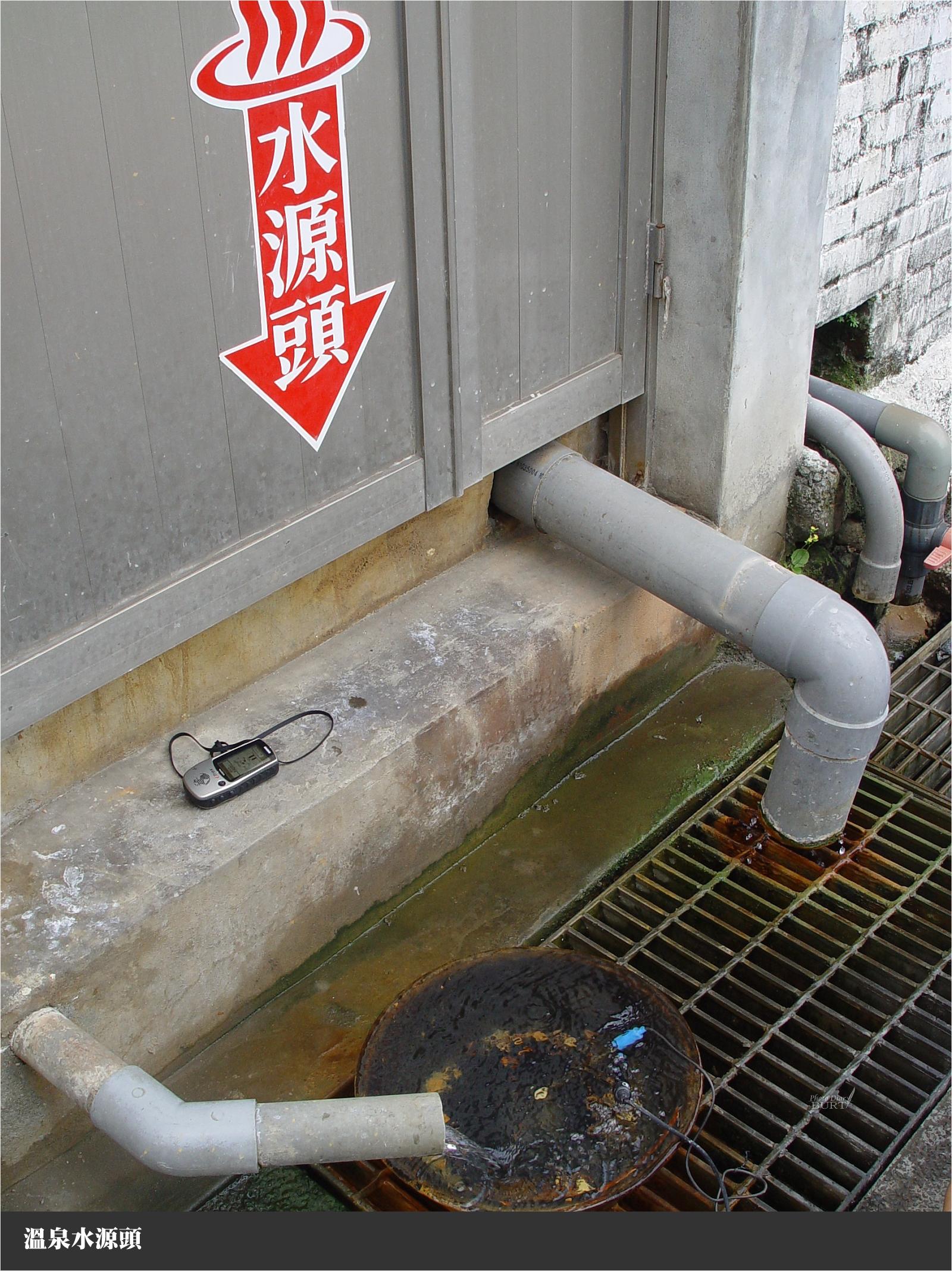 溫泉水源頭