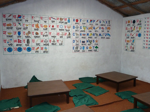 Kindergarten Renovation