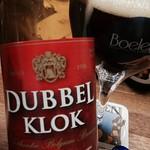 ベルギービール大好き! ダブル クロック Dubbel Klok