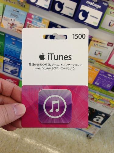 aplicationcard003