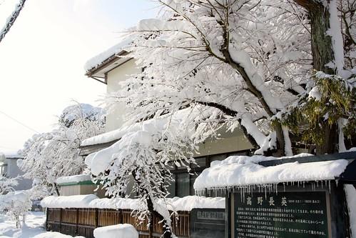 winter snow japan asia iwate tohoku mizusawa oshushi