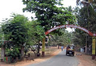 Keecheri Junction