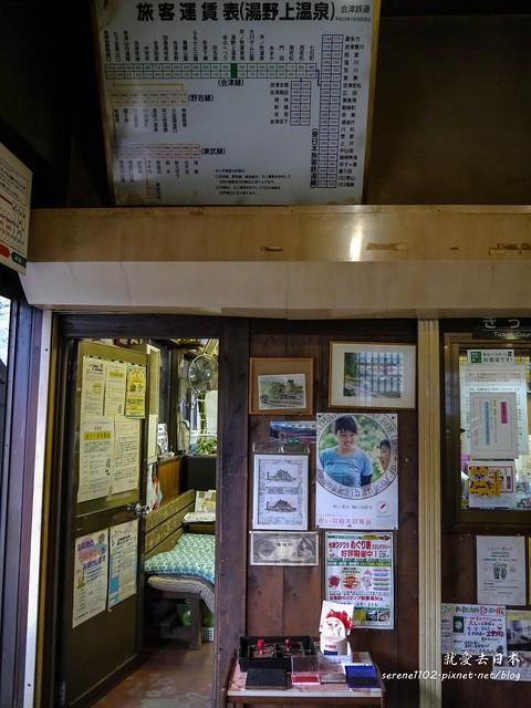 20131116東北D3-1070304