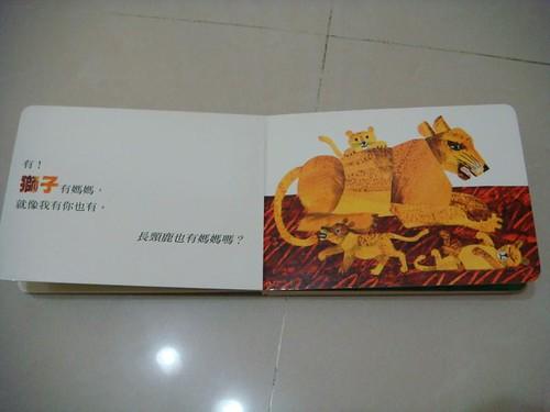 DSC04112