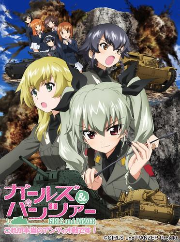 140211(1) - 少女與戰車OVA《ガールズ&パンツァー - これが本当のアンツィオ戦です!》(Girls und Panzer – 這就是真正的安齊奧決戰)搶先7/5特映、新角色海報公開! 1