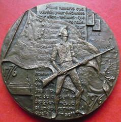 Presidents medal reverse