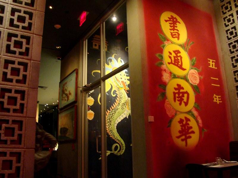 Luckee Restaurant Toronto