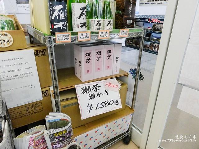 0328D3柳井岩國-1130696