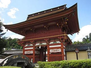 shrine200