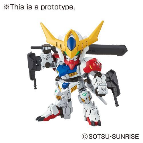 《機動戰士鋼彈 鐵血的孤兒》SD Gundam EX-Standard No.14 天狼型獵魔鋼彈