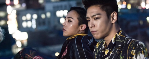 BIGBANG A to Z Collection Screencaps and Scans by Koreanghetto (1002)