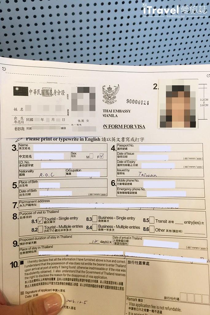 泰国观光签证办理教学 (5)