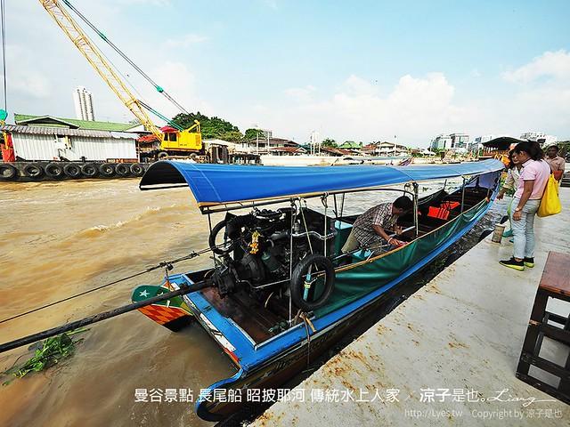 曼谷景點 長尾船 昭披耶河 傳統水上人家 83
