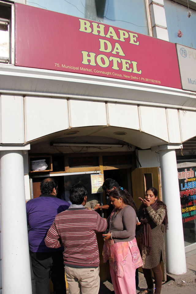 Bhape Da Hotel in New Delhi, India