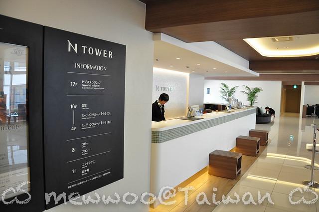 N_Tower