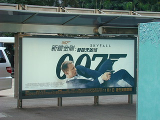 057 James Bond