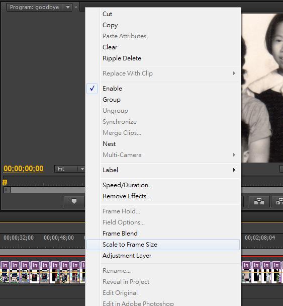 premiere 製作投影片