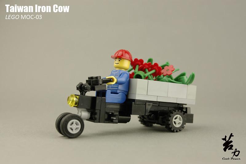 Taiwan Iron Cow0001