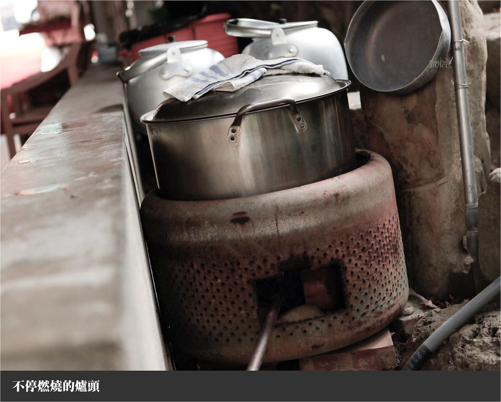 不停燃燒的鍋爐