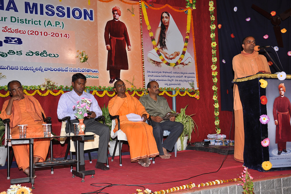 ramakrishna mission essay competition 2012 Youth competition conducted by ramakrishna mission khetri written by web admin on february 5, 2013 posted in celebrations, competitions, india.