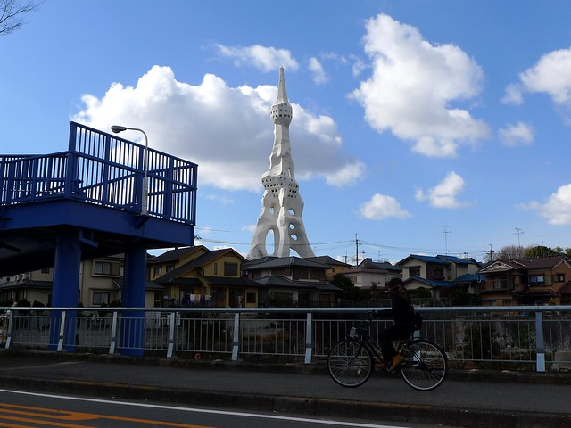 PL Tower (PLの塔)